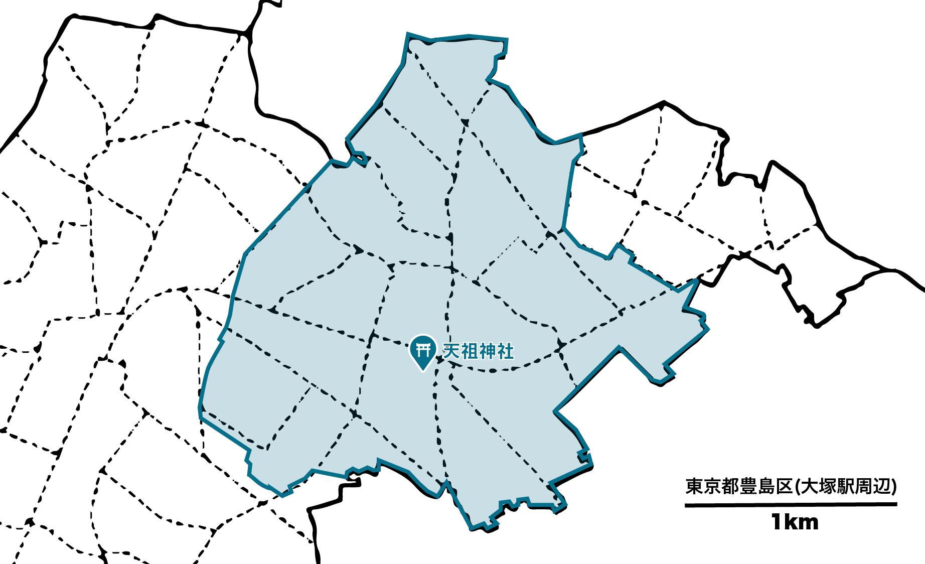 豊島区天祖神社氏子地域